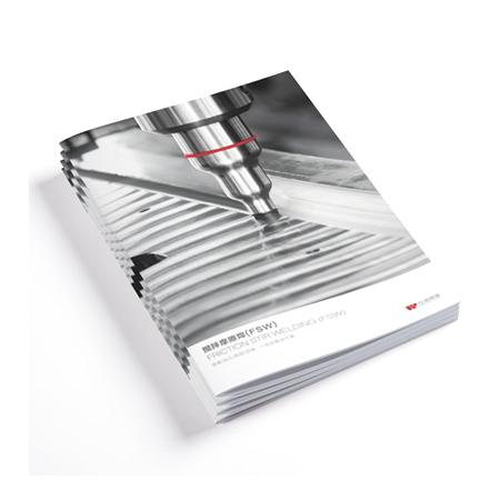 万洲焊接技术-昆山型录设计