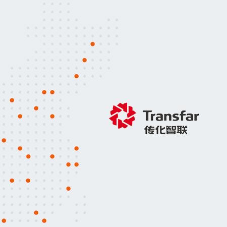 传化智联 — 苏州彩页设计