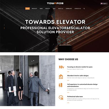 特沃斯电梯 — 苏州外贸响应式网