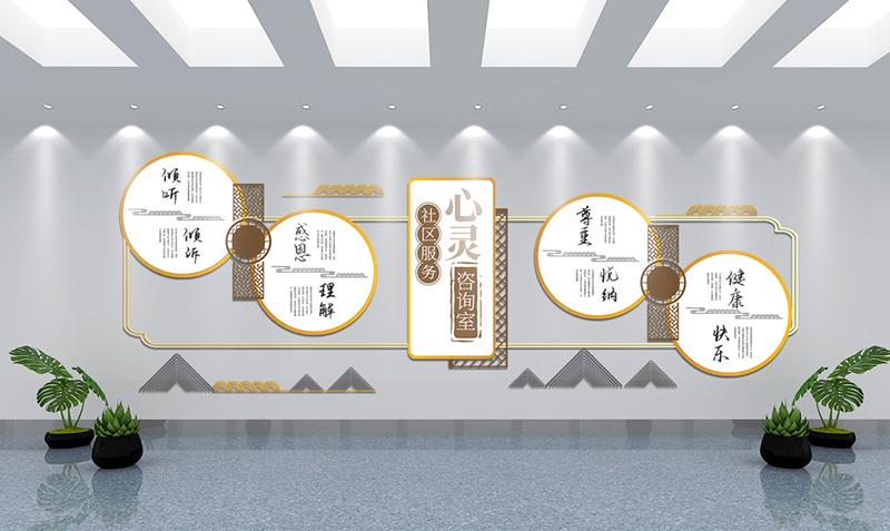 校园文化设计-校园文化墙建设