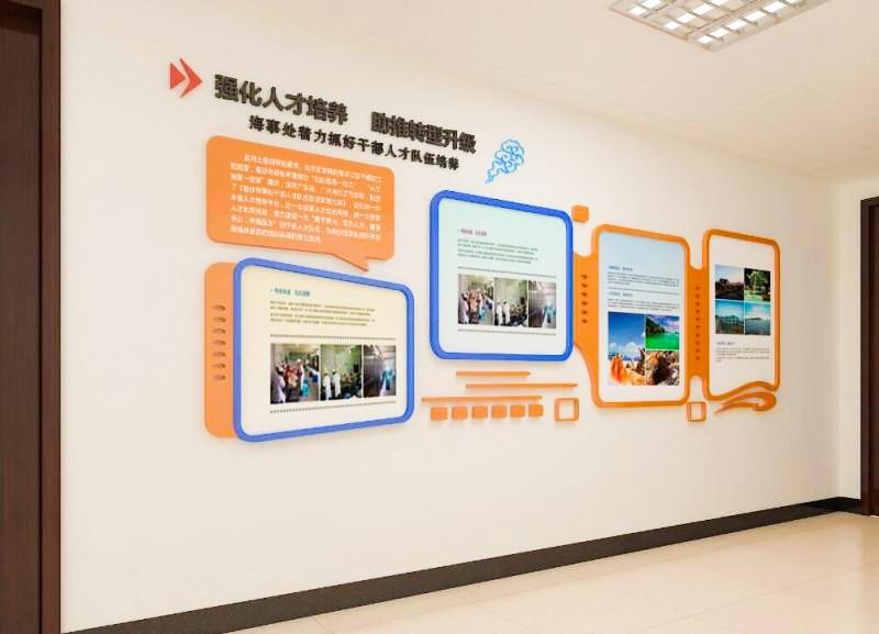 公司文化墙怎么布置-苏州广告公司