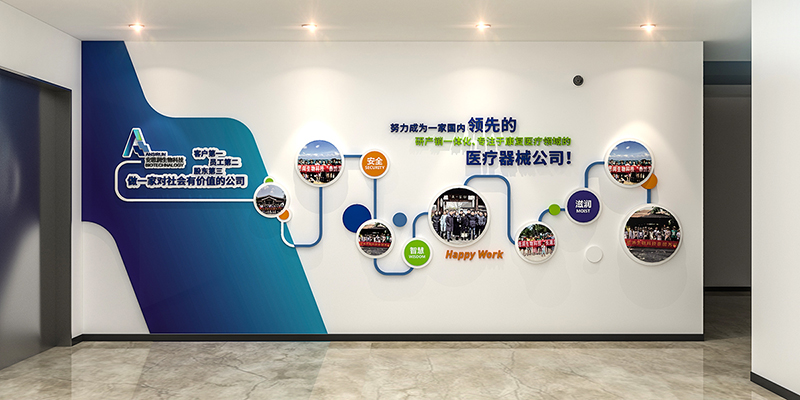 企业文化墙设计找苏州广告公司