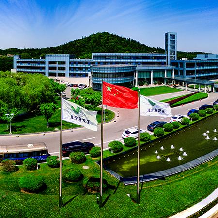 江宁-苏州政府单位宣传册