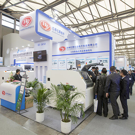 亿带亿路电子-吴江自动化设备宣