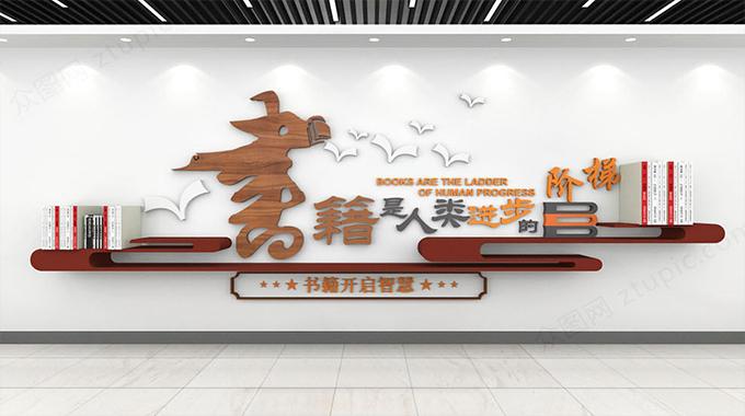 苏州校园文化墙建设