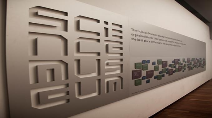 如何打造有内涵的公司文化墙