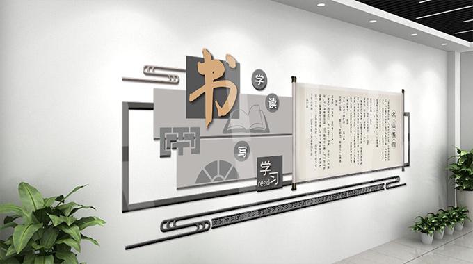出色的苏州校园文化墙设计让校园文化更出彩