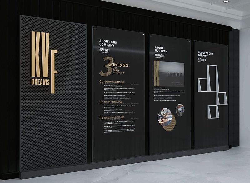 公司企业文化墙-企业形象墙