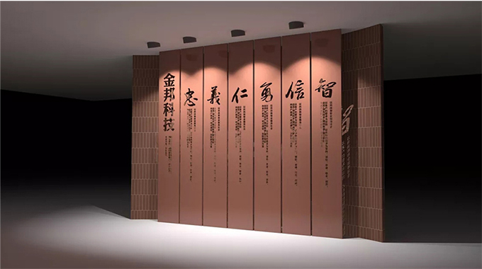 企业文化建设,企业文化墙应该如何布置