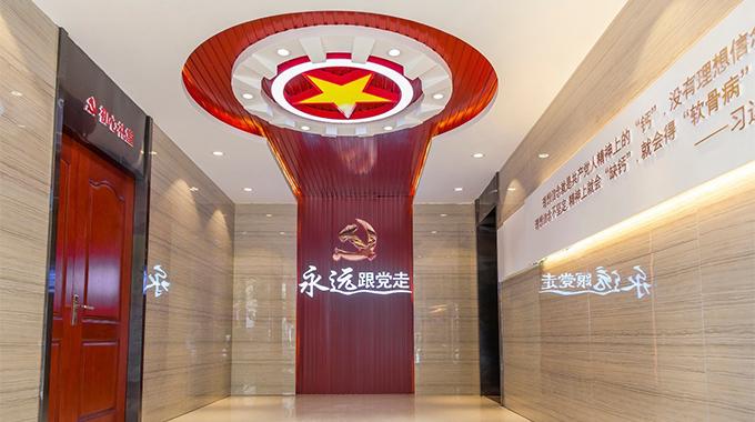 企业党建展厅中文化墙设计的注意要点