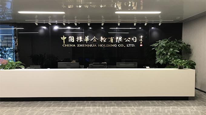 苏州形象墙制作-公司前台logo墙制作