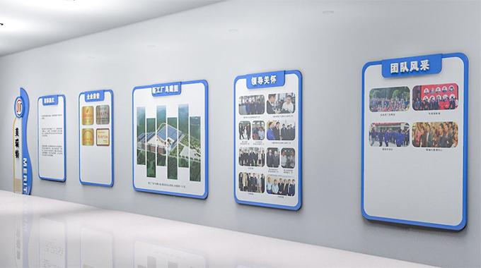 苏州企业文化墙的设计价格标准