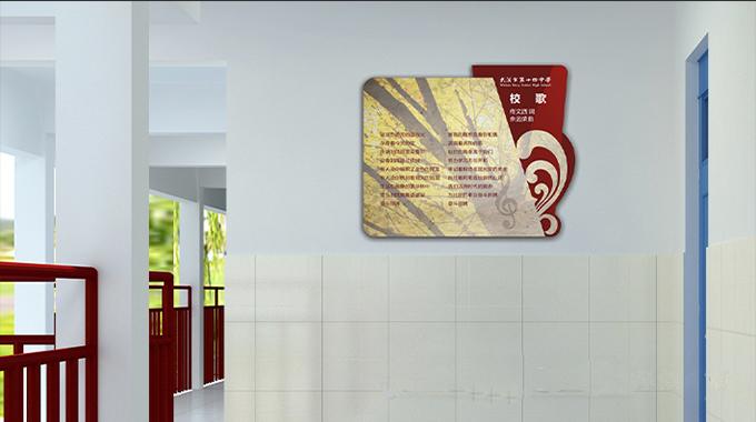 高颜值会说话的墙—无锡校园走廊文化建设