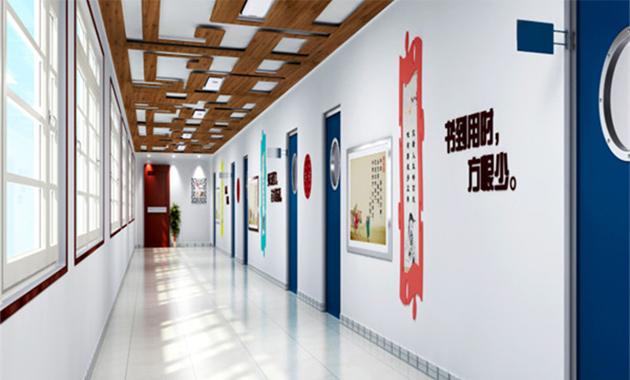 苏州校园文化走廊建设—激发学生求学兴趣