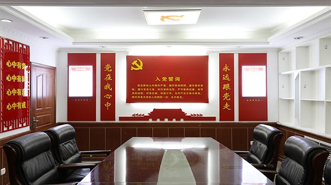 南通党建—党员活动室设计中需要注意哪些点