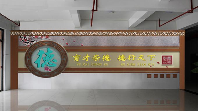 苏州校园文化建设—立德下的校园文化墙建设