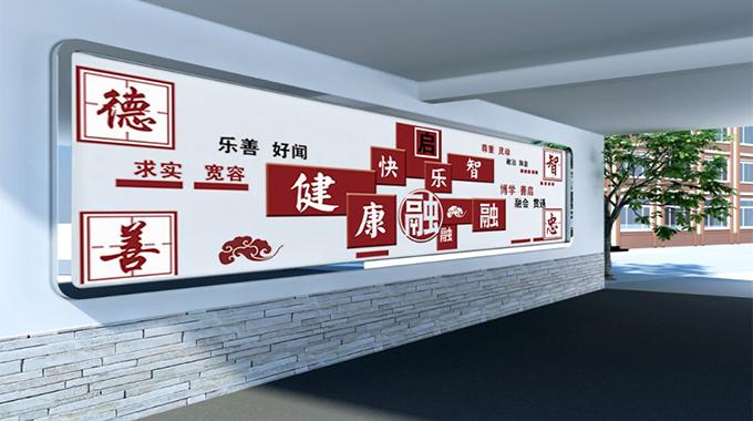 苏州校园文化墙建设—铸塑校园精神的构建之本