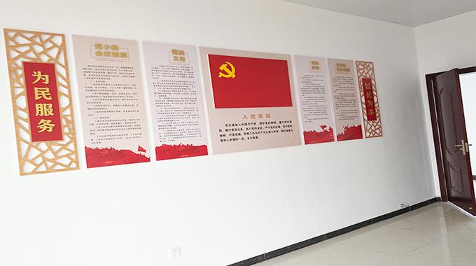 社区党建文化墙建设—增添社区党建新活力
