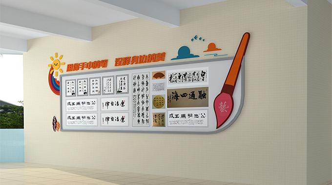 南通校园文化建设—学校走廊文化墙建设