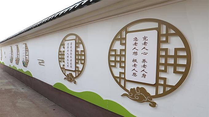社区文化墙建设—打造社区文化宣传新亮点