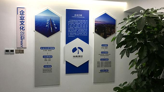 苏州文化墙设计公司—如何设计出好看的文化墙