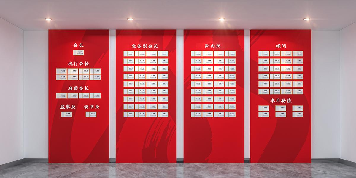 苏州办公室墙面文化墙设计