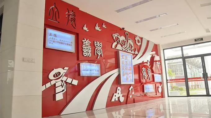 南通文化墙设计公司-公司企业文化墙如何设计
