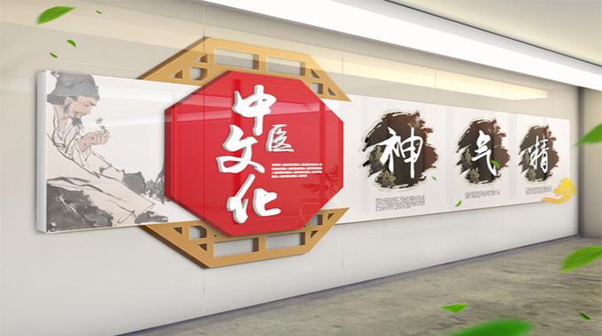 医院文化建设-苏州医院文化墙设计