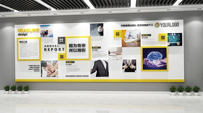 无锡企业文化墙设计-如何设计公司的文化墙