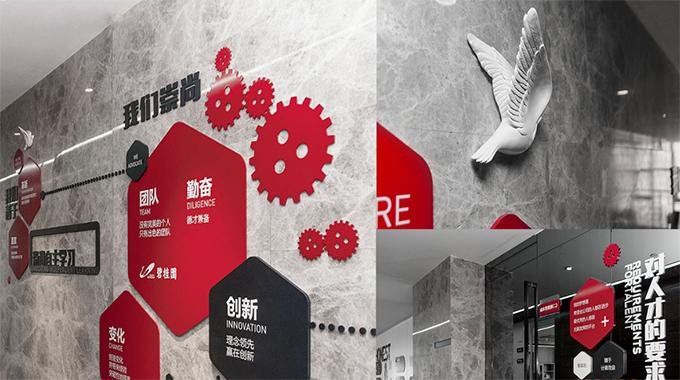 企业要重视企业文化建设发展-南通文化墙设计