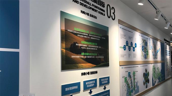 文化墙设计公司-怎样打造出彩的企业文化墙?