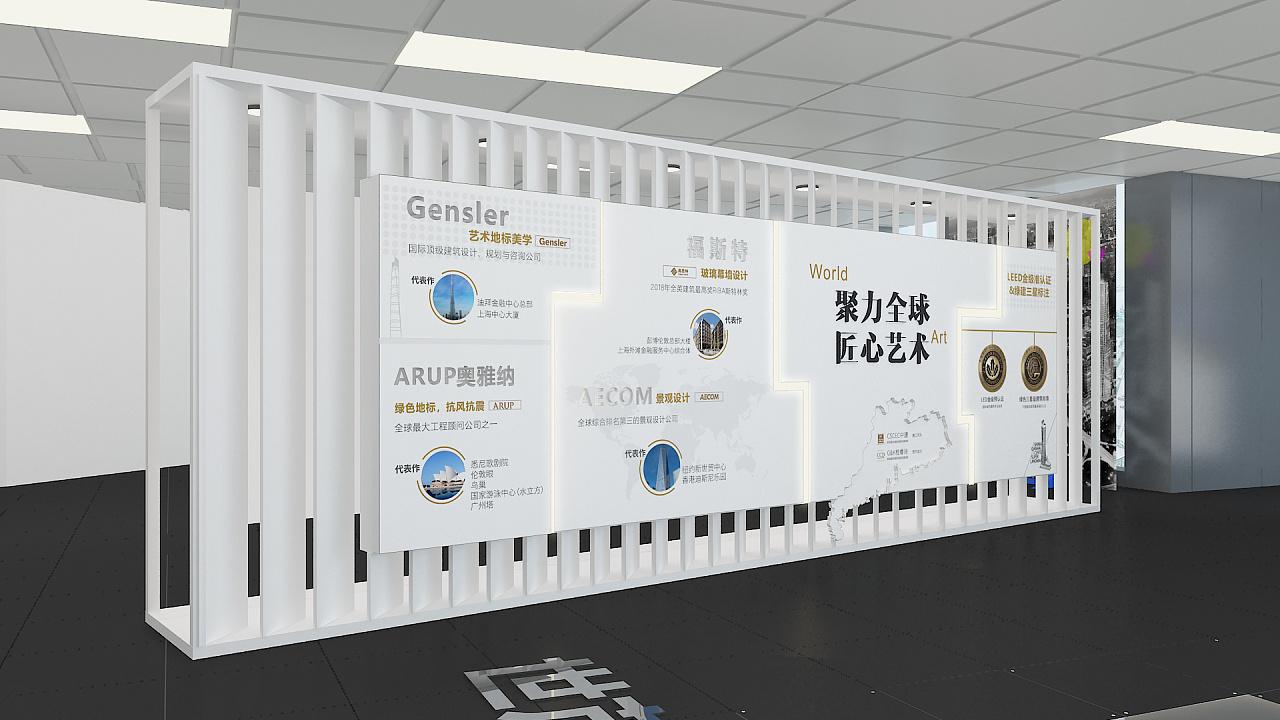 南通文化墙设计-什么是企业文化墙
