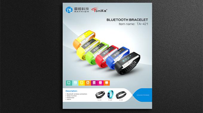 苏州广告设计公司-会展展览海报设计实用方法