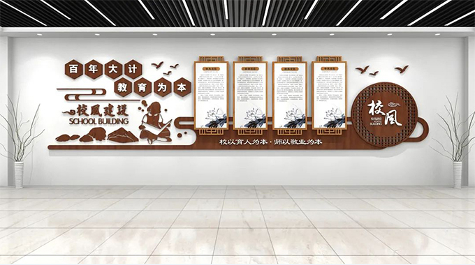 无锡校园文化建设—要正确理解学校的精神文化