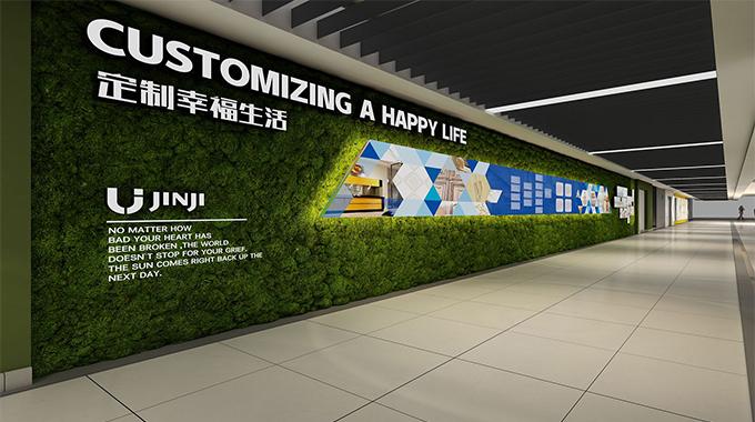 南通企业文化墙设计-文化墙还可以这样作