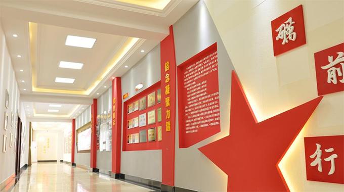 党建文化建设—党建廉政文化文化展厅设计制作