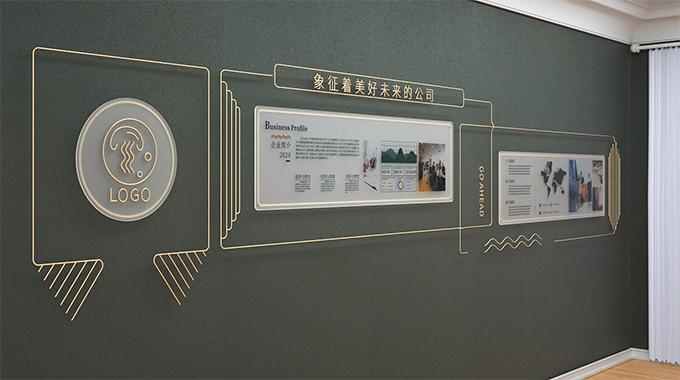 文化墙设计—企业文化建设怎么才能做到更好