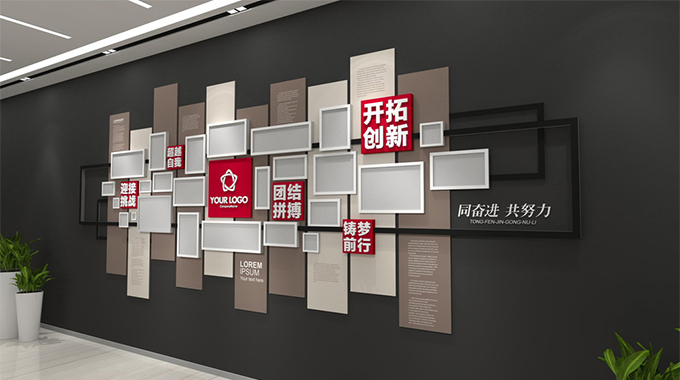 苏州文化墙设计—办公室文化墙设计的四大作用