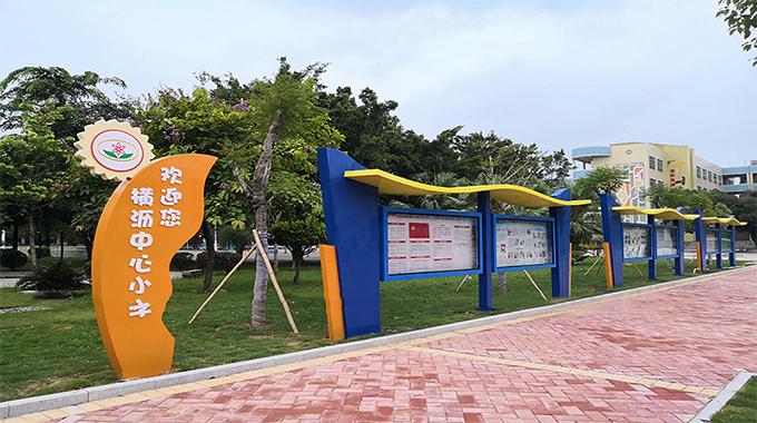 苏州校园文化设计—学校文化墙的设计与制作