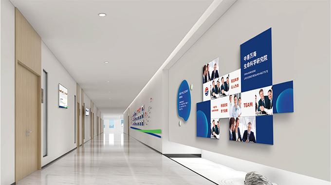 上海广告公司—文化墙设计如何体现公司的文化