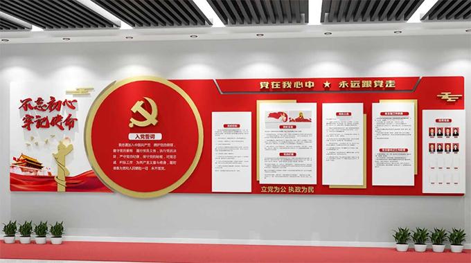 上海广告公司—如何做好企业党建文化墙设计