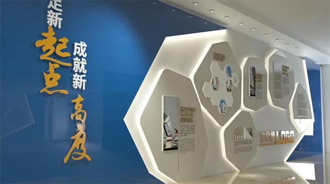 上海广告公司—企业文化墙建设之于企业文化