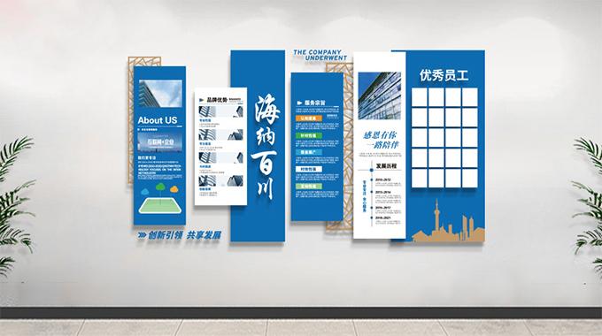 苏州文化墙设计—企业文化墙的常用内容有哪些