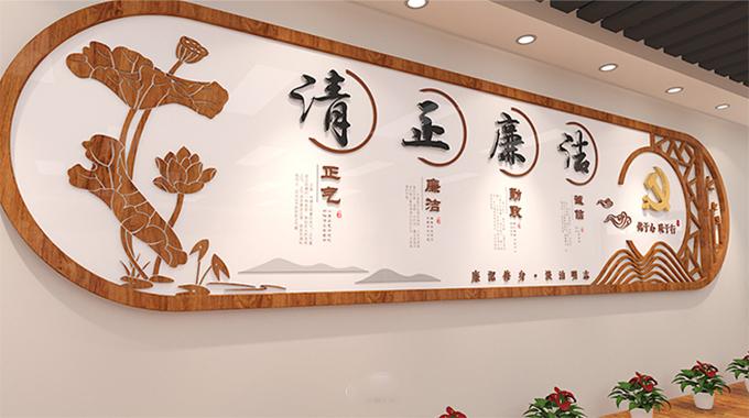上海广告公司—机关党建文化建设应该怎么做?