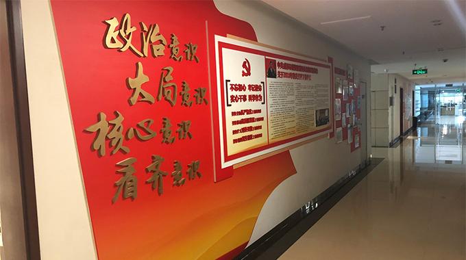 上海广告公司—社区党建文化建设该怎么做