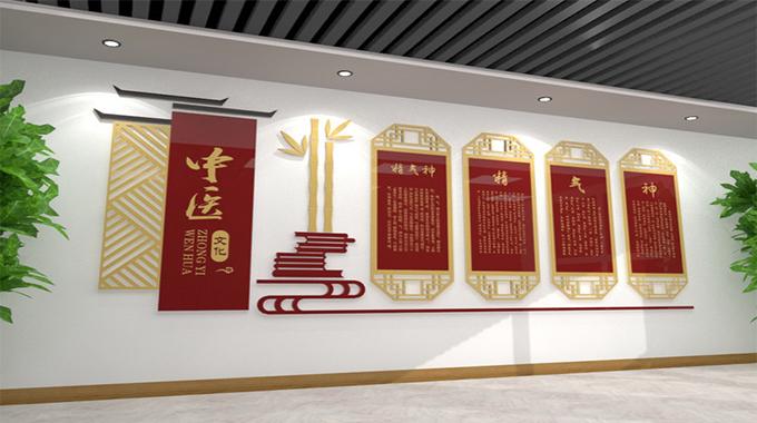 苏州文化墙设计—医院文化墙的意义都有哪些?