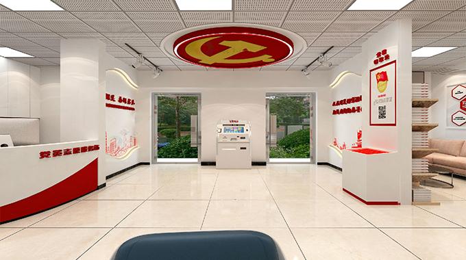 苏州广告—党建文化建设中如何做到主次分明?