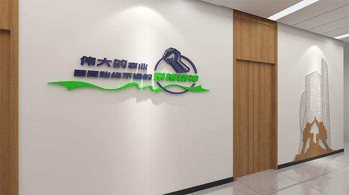 上海广告公司—企业为什么要做文化墙设计?
