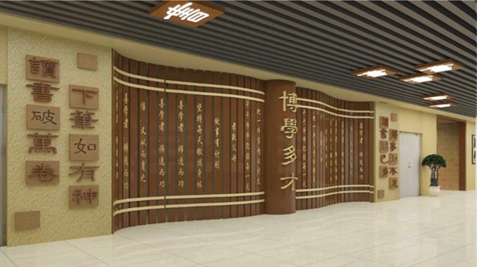 上海广告公司—校园文化的建设原则与表现形式