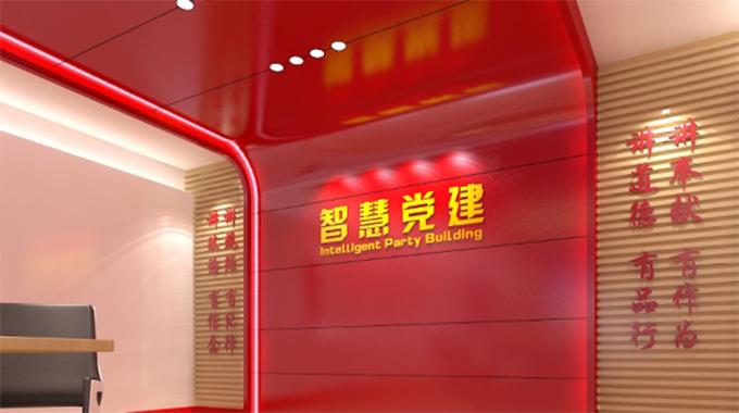 上海广告公司—如何设计制作党建文化墙?